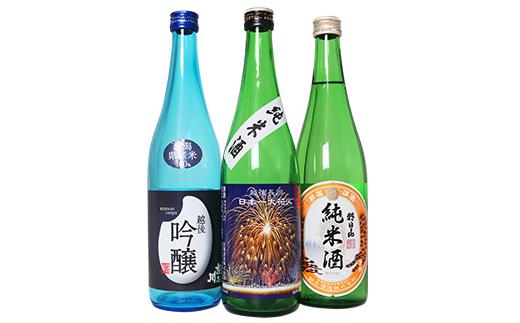 C1-34長岡夏花火日本酒飲み比べセット 720ml×3本