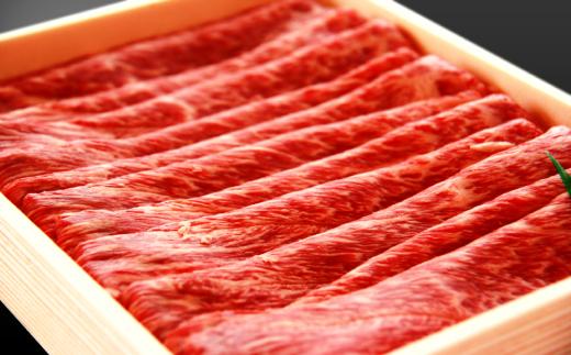 【冷蔵配送】奥出雲和牛赤身すき焼き肉の定期便450g×4回 [E2-10]