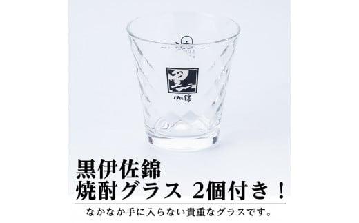 レモンピールが香る新感覚パウンドケーキ『黒伊佐リモーネ』