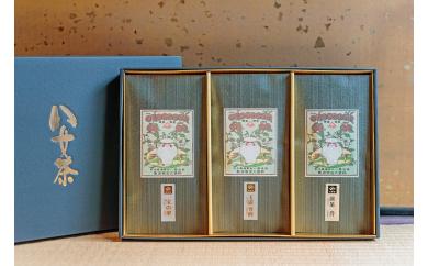 【ギフト用】日本茶 緑茶<高級八女茶>許斐本家 高級玉露と特上煎茶の3本詰合せ