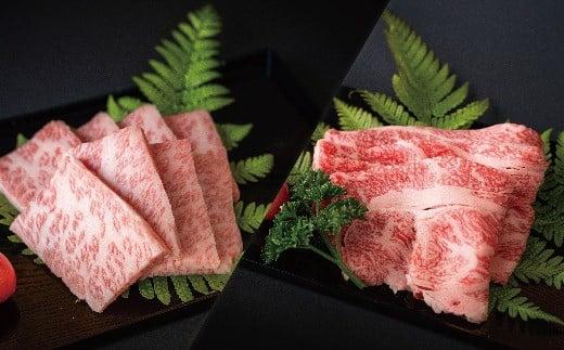畜産農家応援!<JAこゆ牛>ロース&カルビ(すき焼き・焼肉)合計1kg※期間限定:5月10日迄【S4】