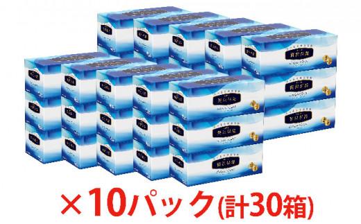 [№5665-0675]エリエール贅沢保湿200W3P×10パック 計30箱