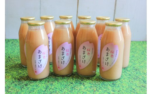 d12-9 ≪完全無添加≫ お米のごちそう 桜色あまざけ(紅麹仕上げ)10本セット