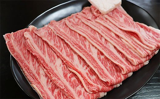 FY20-131 山形牛バラすき焼き用 600g