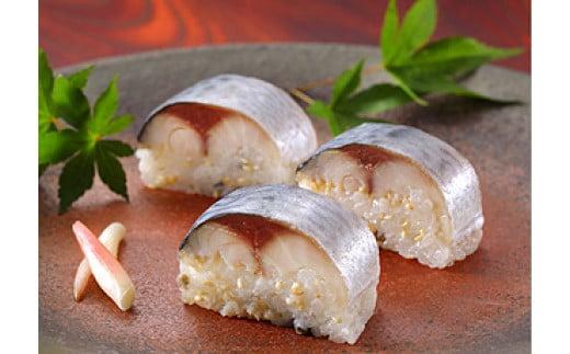 食べたい時にいつでも解凍!もっちもちの食感 簡単解凍な「八戸鯖の棒寿司」(250g×1本・切り分け目安6~7貫)