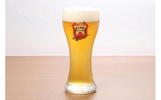 富士山麓生まれの誇り 「ふじやまビール」 1L(ヴァイツェン)