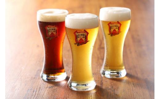 【数量限定】富士山麓生まれの誇り 「ふじやまビール」 1L缶× 3本セット
