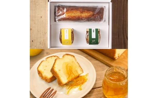 12-10 日向へべすパウンドケーキ&日向へべすジャム2種セット