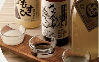寺田本家 日本酒飲みくらべセット(B)