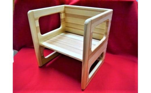 【熊野杉の子供用イス☆テーブルとしても使えます!】木のふるさとで生まれたぬくもりの逸品