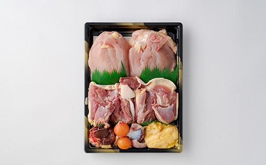 50P2319 比内地鶏1羽ケース(冷蔵)