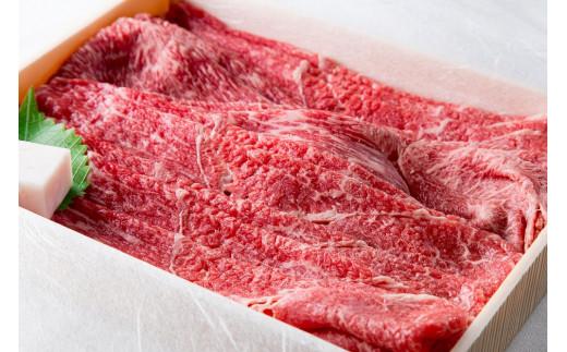 20-30【冷凍】神戸ビーフ牝(モモ肩すき焼き・しゃぶしゃぶ用、450g)《川岸牧場》