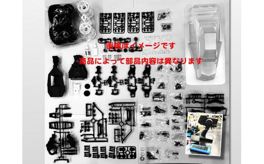 こちらはイメージ画像です。商品によって部品の内容は異なります。