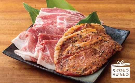 特産品番号388 宮崎黒豚焼肉セット