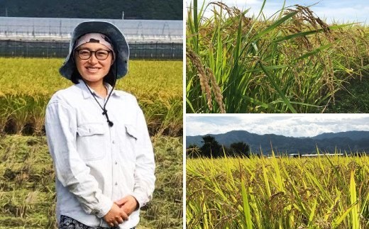 【予約受付】令和2年産米 自然栽培米 くらら 精米 5kg