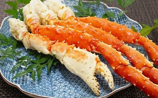 特大タラバ蟹 1kg 【04203-0395】