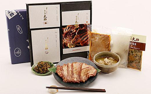 FY20-033 牛たん味噌5枚・テールスープ1箱・南蛮味噌漬1箱の詰合わせ