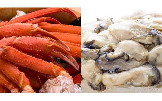 大粒の牡蠣と旨味たっぷり本ズワイです。