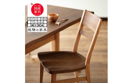 ダイニングチェア(板座) ウォルナット×オーク材 飛騨の家具 イバタインテリア ウォールナット材 オーク材 椅子 いす 飛騨の匠 家具 天然木 DCL-180