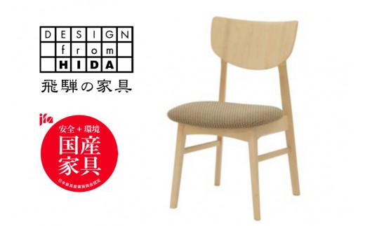 ダイニングチェア 張座 椅子 イス メープル材 飛騨家具 イバタインテリア 高級感 完成品 天然木 軽量 W470×D535×H810 北欧 DCL-231