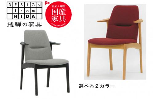 多種多様な生活スタイルに合う椅子