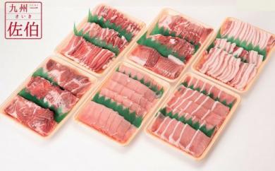 【事業者支援対象謝礼品】大分県産豚の大満足セット3㎏(バラ・ロース・小間肉)