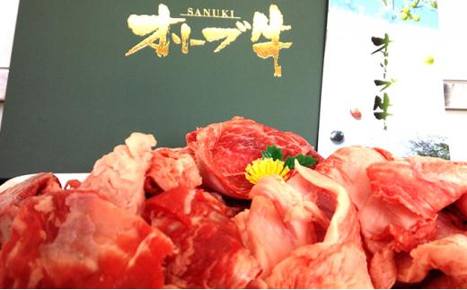 [№4631-1958]国産黒毛和牛 オリーブ牛のすじ肉2kg!!(ご自宅用)