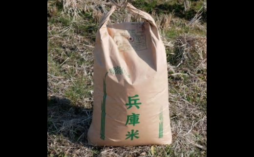 <2020年産>特別栽培米(ヒノヒカリ) 精米30kg【1034120】