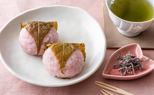地元西和賀町産の 餅米 ひめのもち を使用した 桜餅