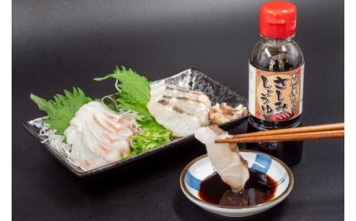 高知県産養殖真鯛のお刺身セット 1尾分約600~800g MM023