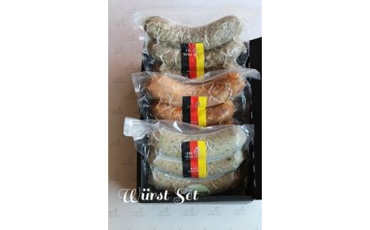 1024 ドイツ食肉マイスターが作るソーセージアソート