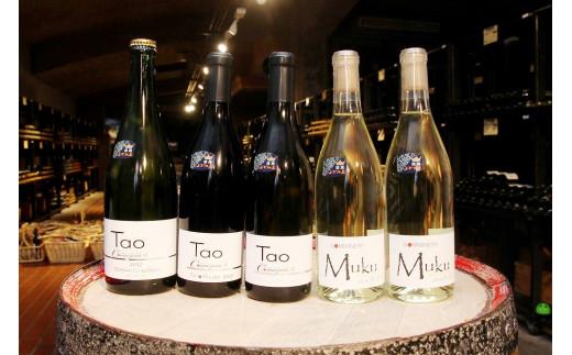 F-615.駒園ヴィンヤードワイナリーのワイン5本セット