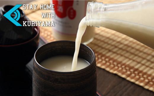 北海道栗山町産ゆめぴりかを使った千代の甘酒(米糀)12本セット 02_J002