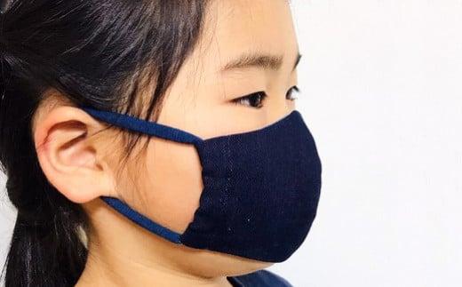 手作り 藍染のガーゼマスク 子供用 マスク 綿100%