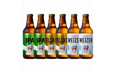 八海山 RYDEEN BEER ライディーンビール 330ml×6本セット