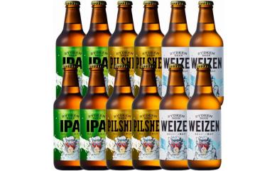 八海山 RYDEEN BEER ライディーンビール 330ml×12本セット