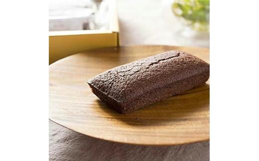 ヴァローナチョコレート米粉フィナンシェ5個入【クール・ド・グアナラ使用】