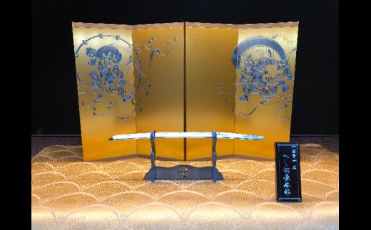 [№5762-0555]精密日本刀『へし切長谷部』織田信長の愛刀