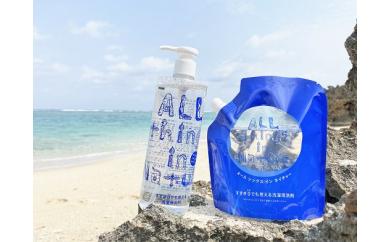 【すすぎ0回】海を汚さない洗剤 ※NEW!!「All things in Nature」 ボトル&詰替えセット