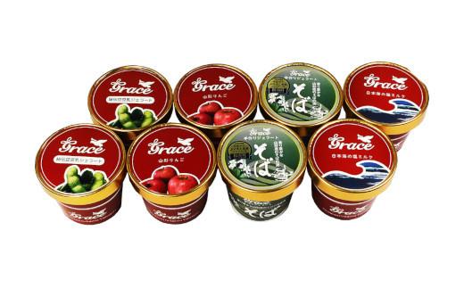 2回目 日本海産塩ミルク、秘伝豆豆乳、山形そば、紅玉リンゴ