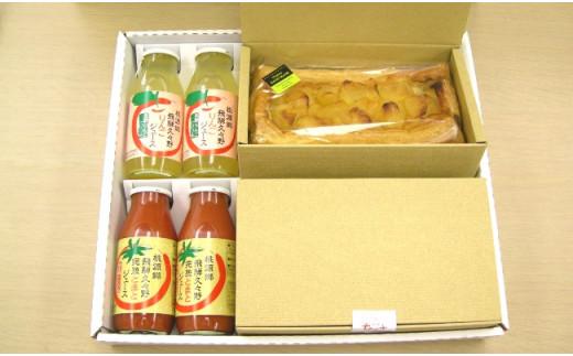 幻のアップルパイ2本と飛騨トマト・りんごストレートジュース各2本箱詰めセット b552