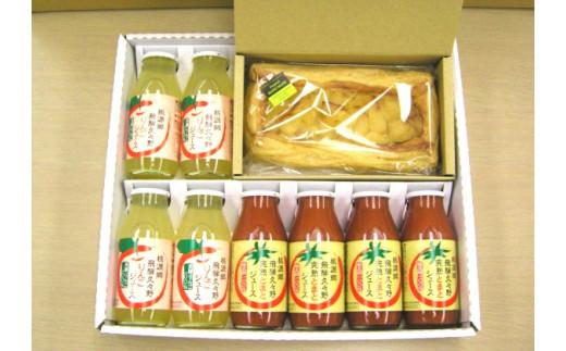 幻のアップルパイ1本と飛騨トマト・りんごストレートジュース各4本箱詰めセット b553