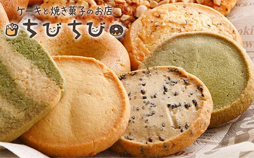 F18-01 卵・乳・小麦を使用しない焼き菓子