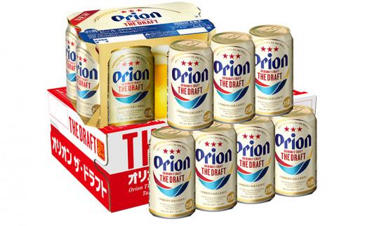 【オリオンビール】オリオン ザ・ドラフト<350ml缶・24本>