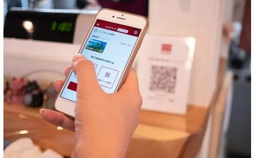 【使い方①】電子感謝券アプリを起動し「QRコード読込」をタップする