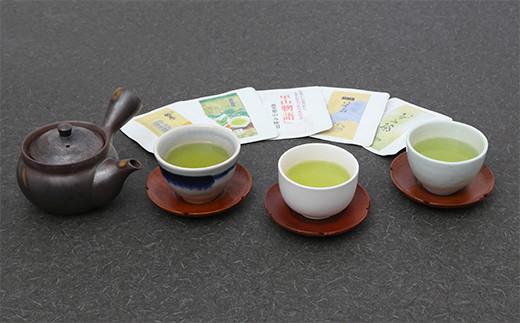 泉の茶匠 飲み比べ セット 10種×10g お茶 緑茶 茶葉
