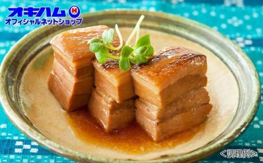 沖縄伝統の味 豚肉料理3種セット