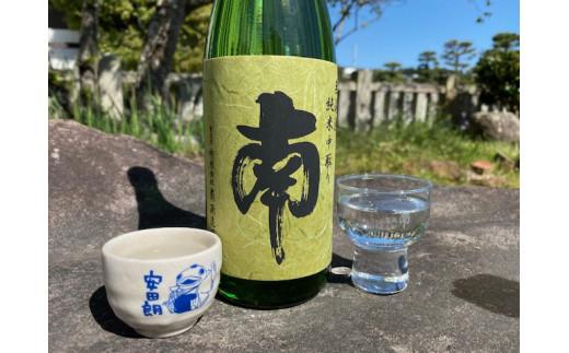 V-22◆純米中取り『南』一升瓶