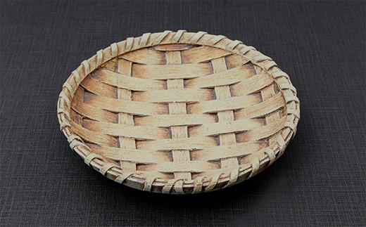 一夢庵風流窯 ざる風のお皿 お皿 陶芸 焼き物