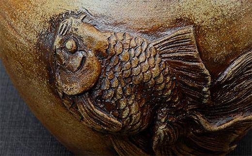 一夢庵風流窯 浮彫 金魚 水差し 陶芸